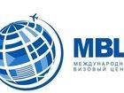 Свежее фотографию  Оформи визу в Мытищах 33591409 в Москве