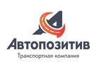 Изображение в   Грузоперевозки от 500 кг до 20 т по всей в Екатеринбурге 0