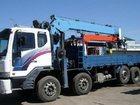 Изображение в   Предлагаем свои услуги перевозка грузов на в Шатуре 1190