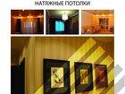 Скачать фото  Ремонт квартир, Натяжные потолки 33742712 в Архангельске