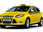 Изображение в   Поможем получить лицензию такси на ваш автомобиль! в Москве 0