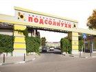 Фотография в Недвижимость Коммерческая недвижимость Сдается магазин с отдельным входом в центральном в Москве 100480