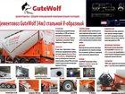 Смотреть фотографию Муковоз Цистерны GuteWolf для перевозки цемента 33802065 в Москве
