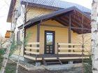 Скачать фото Загородные дома дом в подмосковье купить 33931340 в Москве