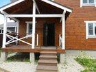 Свежее foto Загородные дома купить дом в калужской области недорого без посредников в деревне 33931985 в Москве
