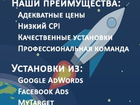 ����������� � ������ �������� � ������� ��� ��������� � PR-������ ����������� ������������ ��������� �� Google � ������ 0