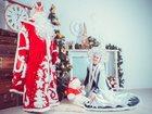 Свежее фото  Лучшие Дед Мороз и Снегурочка в Москве 33990159 в Москве