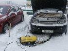 Изображение в   ОТОГРЕВ АВТО В НОВОСИБИРСКЕ, любая авто помощь в Новосибирске 0
