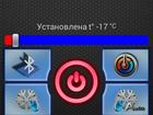 Просмотреть фотографию  Пульт управления авторефрижератором, автокондиционером 34123434 в Москве