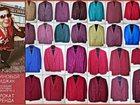Смотреть foto Организация праздников Малиновый пиджак нового русского, Назад в 90-е 34128384 в Москве