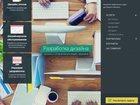 Фото в   АТЛАНТ5 - разработка грамотных рекламных в Москве 5000