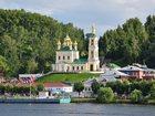 Фото в Отдых, путешествия, туризм Туры, путевки Турагентство «Русский вояж» предлагает уникальные в Москве 0