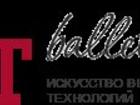 Фото в   Компания IT Ballet Ltd - удаленное системное в Москве 0