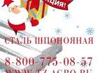 Фото в   Шпоночный материал купить в Москве. Шпоночная в Москве 137