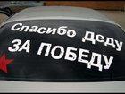 Фотография в Услуги компаний и частных лиц Рекламные и PR-услуги Оклейка автомобиля — это нанесение Вашей в Москве 0