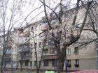 Фотография в   Продается 1/3 доля в 2 комнатной квартире. в Москве 1000000