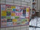 Изображение в   Эффективное распространение рекламы (листовок, в Краснодаре 500