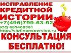 Изображение в Услуги компаний и частных лиц Бухгалтерские услуги и аудит Профессиональная помощь в составлении следующих в Москве 0