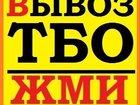Изображение в   Вывоз мусора в Московской области, 8 м3-4800 в Дмитрове 4800