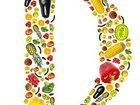 Новое изображение Биологически активные добавки (БАДы) Натуральный витамин D3 34410550 в Киеве