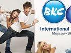 Смотреть фотографию  Сеть языковых школ BKC 34457523 в Москве