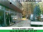 Фото в   Изготовление и монтаж разбитого оконного, в Москве 0