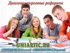 Скачать бесплатно foto  Компания Юниартик объявляет набор авторов 34465748 в Москве