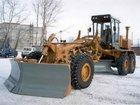 Смотреть фотографию  Аренда автогрейдера в Иркутске 34494579 в Иркутске