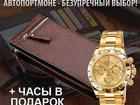 Скачать изображение  Клатч Baellerry+часы Rolex Daytona (со скидкой) 34497956 в Москве