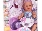 Фотография в   Интерактивная кукла Беби бон Фея такая красивая, в Москве 4999