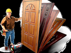 Увидеть изображение  Установка входной двери 34565829 в Дмитрове