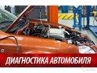 Фотография в   Профессиональный автоэлектрик с большим стажем в Москве 500