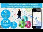 Свежее фото Переводы Детские часы-телефон с GPS трекером 34586099 в Владивостоке