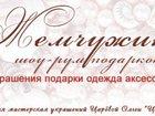 Фото в   Сложно найти того, кто не любил бы получать в Москве 0
