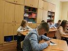 Скачать фото Школы Частная школа Классическое образование 34623241 в Москве