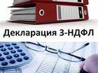 Фото в   Предлагаем для Москвы и Московской области в Москве 800