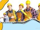 Скачать бесплатно foto  работы по строительству 34741313 в Москве
