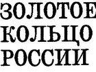 Фотография в   Всероссийская общественная организация Всероссийское в Москве 0
