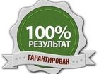Фото в   Юридические услуги:  Регистрация ООО , ИП в Челябинске 2500