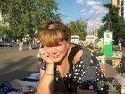 Скачать foto Резюме ищу работу по уборке квартир 34798238 в Москве