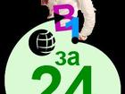 Смотреть фото  Польский до результата за месяц/год! 34804530 в Москве