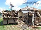 Изображение в   Вывоз строительного мусора и хлама, Демонтаж в Нижнем Новгороде 3800