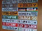 Фотография в Красота и здоровье Салоны красоты Изготовим любые иностранные и сувенирные в Москве 3000