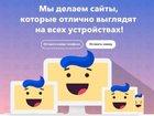 Изображение в   Мы создаём и рекламируем собственноручно в Москве 0