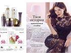 Фото в Красота и здоровье Косметика Натуральная шведская косметика, парфюмерия, в Москве 100