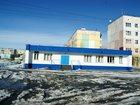Свежее foto Аренда нежилых помещений Сдается отдельно стоящее здание в центре города Ноябрьска ЯНАО 35026075 в Ноябрьске