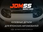Фото в   Компания JDMss-autoguts предлагает качественные в Москве 0