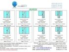 Увидеть фотографию  Дешёвые пластиковые окна, алюминиевые конструкции, входные группы, 35250300 в Надыме