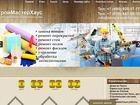 Свежее изображение  «Строймастерхаус» – ремонт и отделка любой сложности в Москве 35257804 в Москве