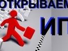 Фотография в Бытовая техника и электроника Кондиционеры и обогреватели Полный комплекс бухгалтерских услуг. Формирование в Москве 500